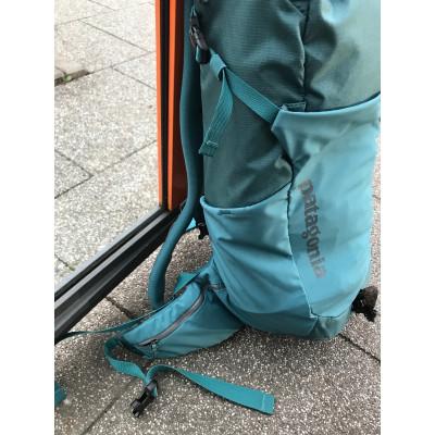 Tuotetta Patagonia - Nine Trails Pack 20 - Vaellusreppu koskeva kuva 2 käyttäjältä Chrissy