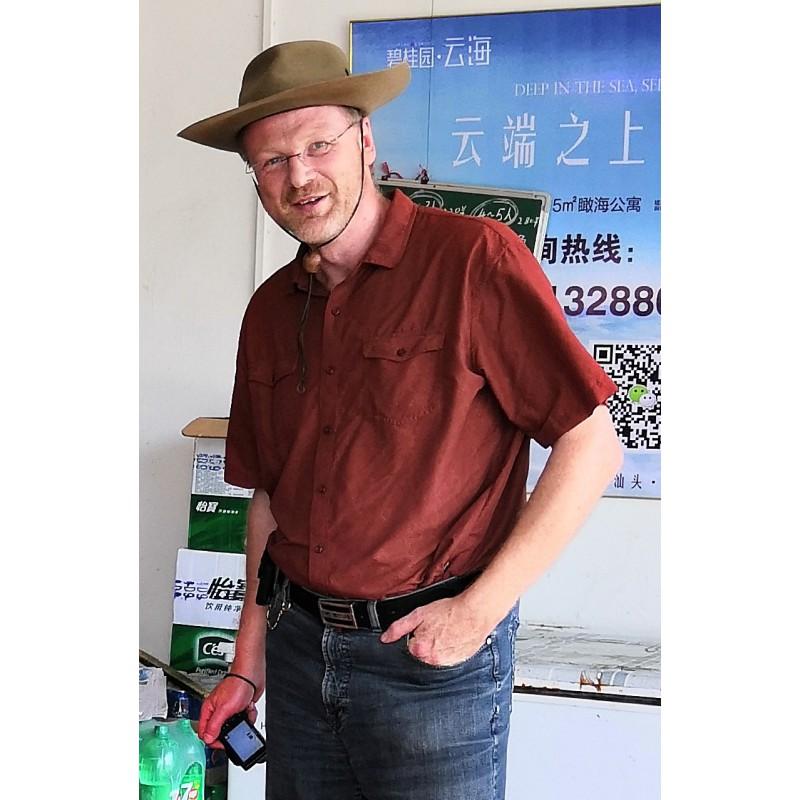Tuotetta Sherpa - Surya S/S Shirt - Paita koskeva kuva 1 käyttäjältä Dieter